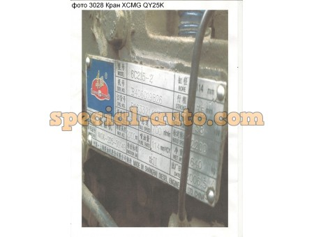 Вал газораспределительный двиг:6C215-2/6C250-2.SHANGCHAI D6114B Кран XCMG QY25