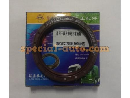 Сальник 105 х 85 х 18 на редуктор среднего моста дифференциала SHAANXI качество (производитель QINYAN)