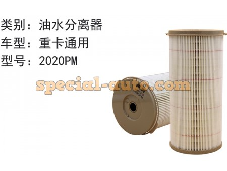 Топливный фильтр элемент 1000FG/2020P