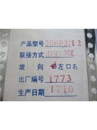 Гидронасос главный SHANGONG SEM650 14 Зуб