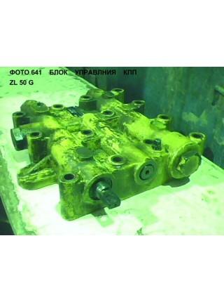 Блок управления АКПП XCMG ZL50G