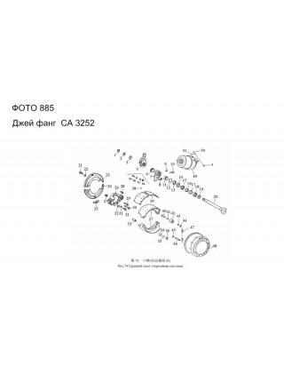Болт М16х60х1.5мм (10.9) резьба 43мм с гайкой, якоря заднего тормоза FAW290 CA3252