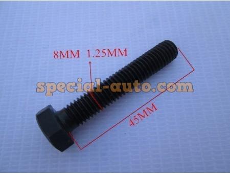 Болт М9х45х1.25мм (8.8) полная резьба, крепления форсунок дв:CA6DL1 FAW CA3252