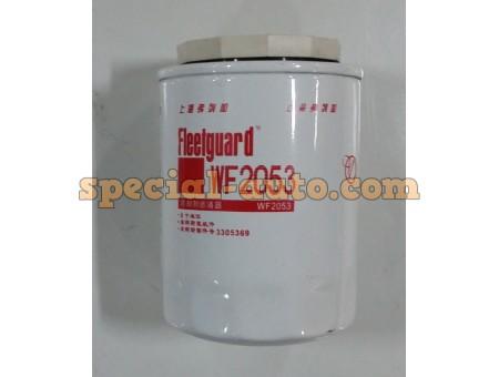 Фильтр системы охлаждения (тосола) WF2053