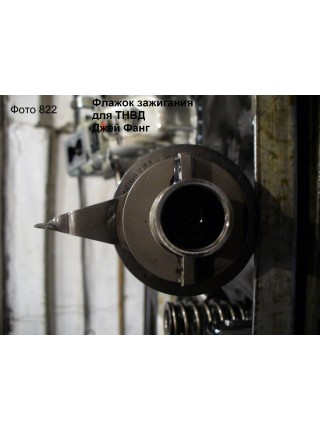 Флажок зажигания на ТНВД FAW СА3252