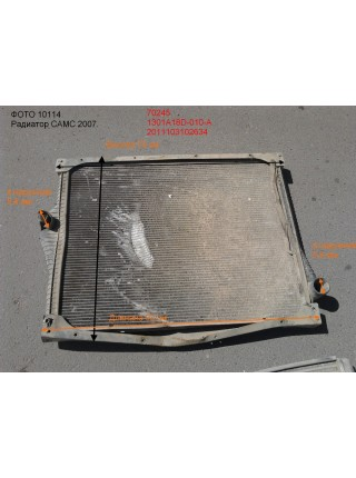 Радиатор  A18D-A САМС