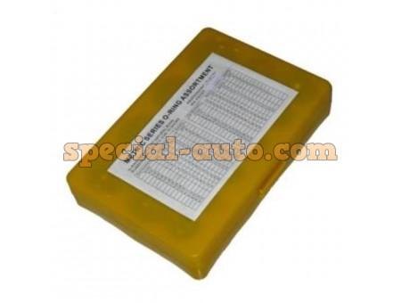 Кольца уплотнительные (желтый набор)