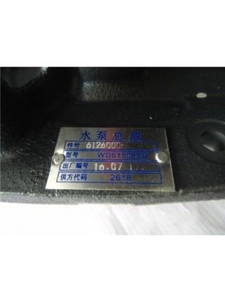 Помпа под клиновой ремень Погрузчик ZL50F WD615 SHANGONG
